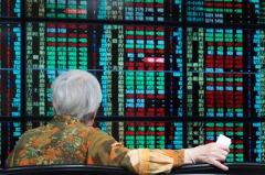 台積電、鴻海收黑、台股跌7.02點 三大法人買超50.55億