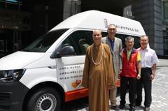 汐止拱北殿建廟120年取消遶境 改捐復康巴士幫助身障者