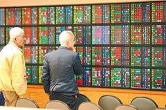 三大法人賣超台股134.51億元