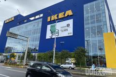IKEA「新」桃園店開幕 鄭文燦:協助營運、增車位