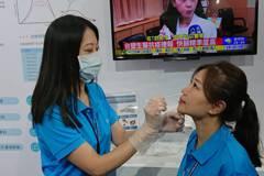 台塑生醫新冠病毒抗原快篩試劑 可望8月上市
