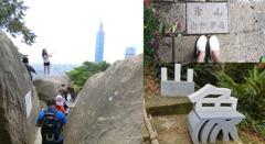 搭捷運就能到! 台北城市裡最佳視野及豐富生態「象山親山步道」