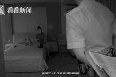 散步發現自家閒置豪宅竟亮燈 入屋驚見陌生女躺床上吹冷氣