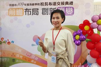 桃園各級校長今布達 42歲林惠萍全場最年輕