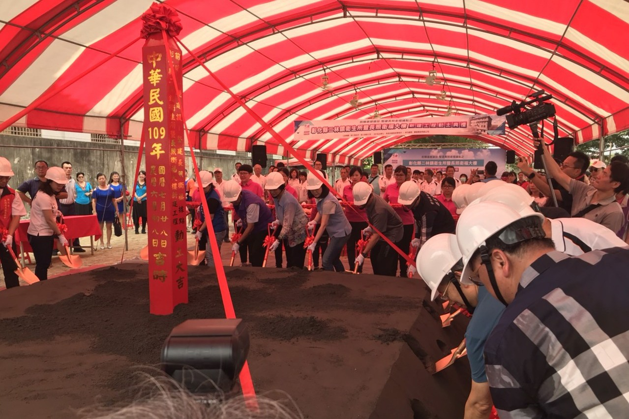 二林鎮人口老化超標 彰縣府加碼3000萬元建社福大樓