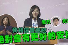 影/高雄債難清!陳其邁:是國民黨欠的 不是民進黨