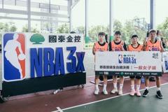 國泰NBA3x/蔡詠婷率嘉南藥理在南區脫穎而出