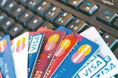 7月國人刷卡3,626億元創史上新高 繳稅占三成