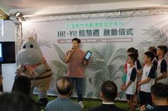 隨時學英文 竹科園區、動物園可用AR互動闖關