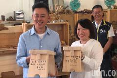 來嘉義市參訪 林智堅:黃敏惠是值得學習的政治前輩