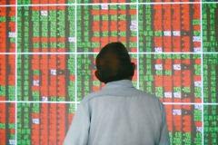 台股創收盤新高收漲92.38點 三大法人買超12.09億