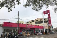 台鐵斗南站前土地資產活化 寶雅國際得標經營