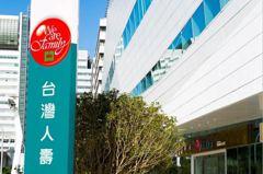 台灣人壽提醒:父母幫小孩投保成長、自身保障卻不足