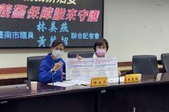 台南義警出勤亡 壽險僅賠4萬