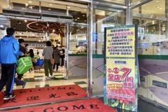 冠徳購入台中裕毛屋崇德店土地 每坪154萬創區域新高價