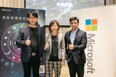 面對資安新挑戰 微軟:導入AI可減少90%資安警示