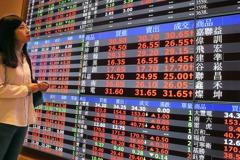 台股再創收盤新高 三大法人買超139.96億