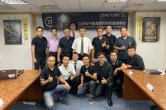 房仲界唯一 國際級經營管理課程直擊 與 CENTURY 21 TAIWAN副董王福連的經營管理對談