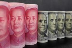 大陸6月拋93億美元美債 市場警惕美債走勢脫節