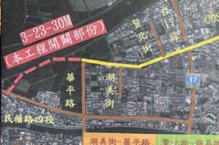 解決安平舊城區交通問題 和緯路五段延伸道路今開工
