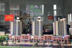 中國民眾買房為大 放棄買車、旅遊