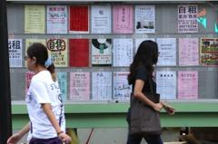 【無殼蝸牛31年2】選前居住正義、選後放任房價 年輕人成無望世代