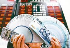 新台幣貶0.5分收29.526元 近半個月低點