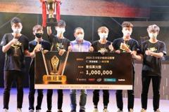 亞洲電競公開賽英雄聯盟決賽 台灣隊伍奪下冠軍