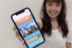 電商賣房子!momo開賣史上總價最高商品「富邦大無疆」