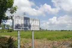 中崎有機專區將開發為橋頭園區 「共存」破滅