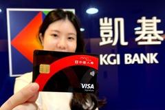 凱基銀行推出中壽聯名卡 刷中壽保費回饋2%