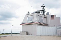 日本擬建專用艦替代陸基神盾 已告知美方