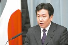 日本在野合組新政黨 10日選出黨主席