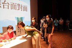新書分享會聽眾逾四分之三台東人 龍應台:意外且感動