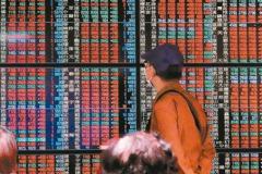 台股收漲83.17點 三大法人買超49.78億