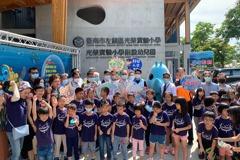 全國唯一化石博物館學校 台南市左鎮光榮實驗小學掛牌