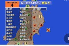 日本東北外海規模6.1地震 311重災區震度4級