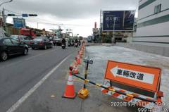 台一線駕駛人注意 台南永康部分路段明天施工提早改道