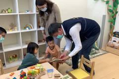 台中市首座公托開幕 也是首座社會住宅托嬰中心