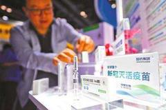 阿拉伯聯合大公國使用中國疫苗 第一線醫護人員接種