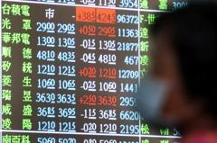 台股收跌104.02點 三大法人賣超141.48億