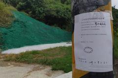 違規挖八卦山坡地還上綠漆偽裝 逃不過衛星天眼揪出