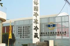 裕國經營權之爭 前董座楊連發名下財產遭母假扣押