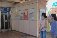 捷運淡水站電梯不夠用 地方盼能增設