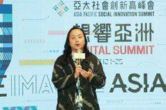 向世界分享台灣經驗 亞太社創高峰會近35國參與