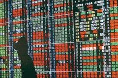 台股收跌61.63點守住季線 三大法人賣超188.42億