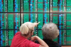 台股收跌31.47點 三大法人賣超57.04億