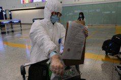 英國被納入「防疫極高風險地區」赴香港須持「無毒」證明