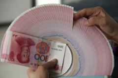 富時羅素宣布 中國公債明年納入世界公債指數