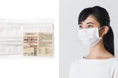 日本無印良品熱銷「可重複使用三層口罩」台灣買得到了